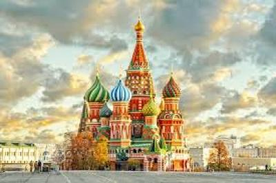 Hola! Estrella de Moscú